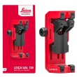 Leica UAL 130 Wall Mount Adapter - 866131 ES8979