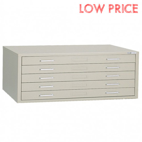 "Mayline C-File 5-Drawer Flat File for 30"" x 42"" Sheets 7868C"