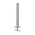 Novus MY Base G Column - 911+0059+000 ET10589
