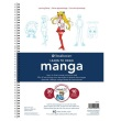 Strathmore ST25-051 - 200 Series Learning Series Pad - Learn Manga ES8424