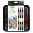 Crayola Signature 24 ct. Oil Pastel Set - 52-4624 ES9162