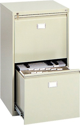 Safco 2 Drawer Vertical File Cabinet 5039